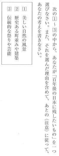 Microsoft Word - 文書 11