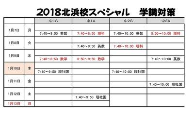 2学期 中間テスト.pdf1