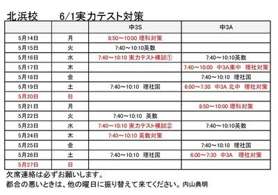 2018個別日程.pdf1