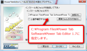 Power_Tab_Editor_���ܸ첽�ץ?���02