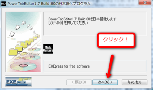 Power_Tab_Editor���ܸ첽�ץ?���01