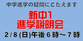 Microsoft Word - 文書11t