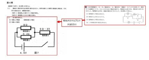 Microsoft Word - 竜洋2 期末分析6t