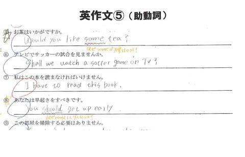 Microsoft Word - 文書61
