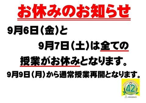 a8bdf6bc[1]