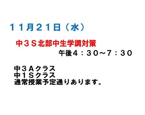 Microsoft Word - 2玄関444444