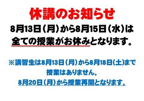 b1169249[2]