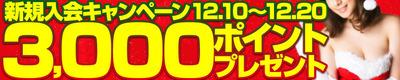1000_200_dt