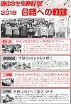Microsoft Word - 天竜 春3