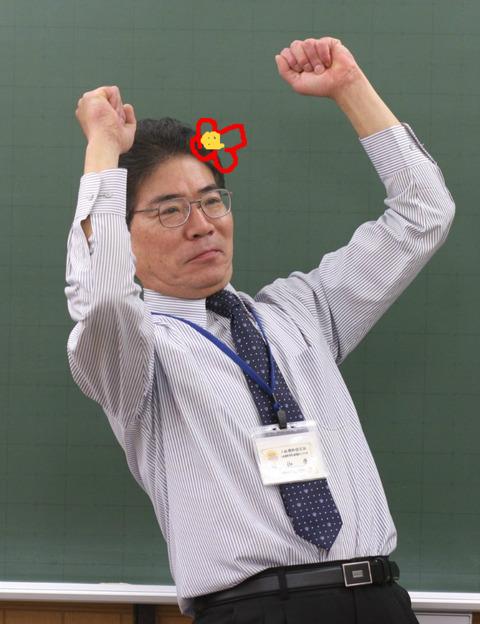 先生紹介Ⅱ ②