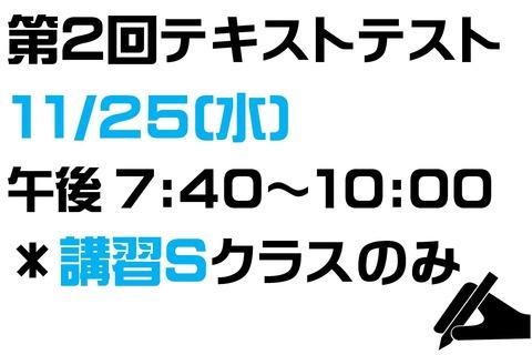 Microsoft Word - 発展テキテ1