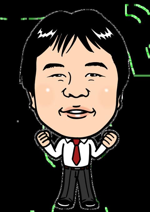 鈴木です。