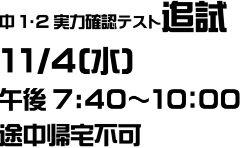 Microsoft Word - テキストテスト1 (2)