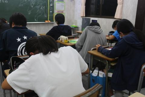 テスト期間の理科