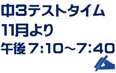Microsoft Word - テキストテスト2