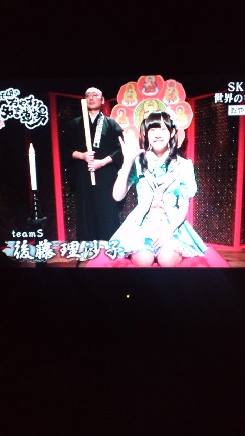 SKE48のおやすみ名言道場110 : ...
