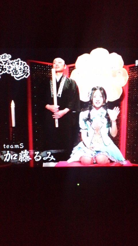 SKE48のおやすみ名言道場26 : 第...