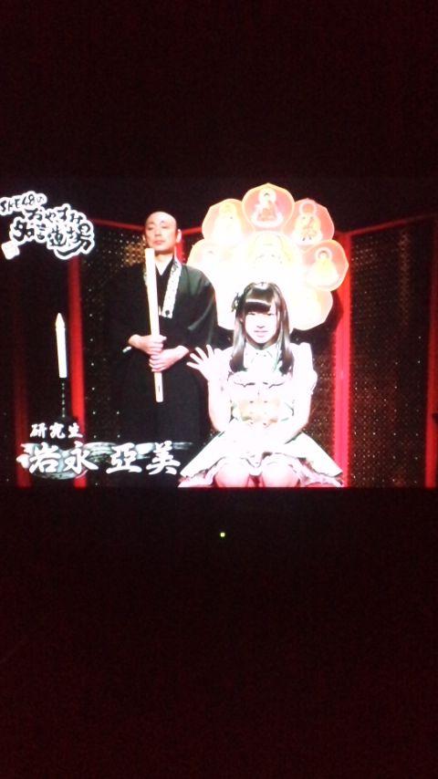 SKE48のおやすみ名言道場⑫ : 第8...