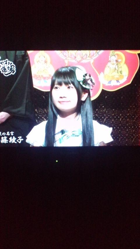 SKE48のおやすみ名言道場⑭ : 第8...