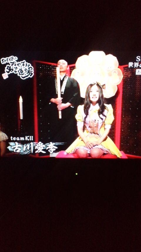 SKE48のおやすみ名言道場28 : 第...