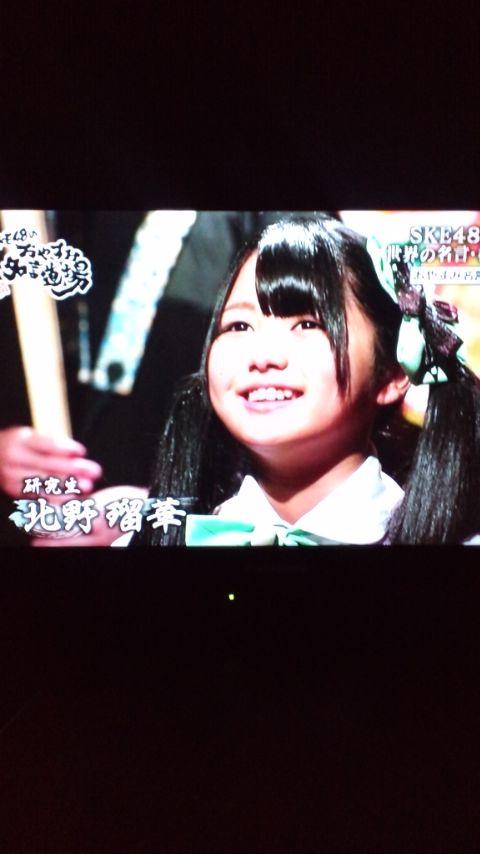 SKE48のおやすみ名言道場64 : 第...