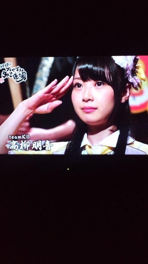 SKE48のおやすみ名言道場 : 第8...