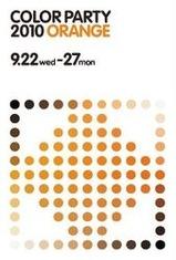 2E48-170