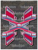 train_toko