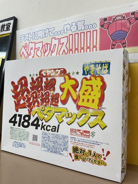 BB584FD8-A0DC-45D6-A642-A26A8CCDCE6E