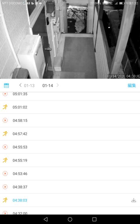 Screenshot_20200114-133259