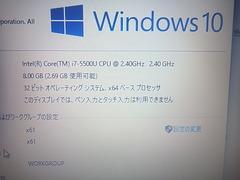 R1022875