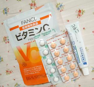 ニキビの薬とビタミン剤
