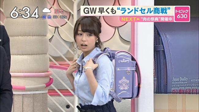 【女子アナ】童顔Gカップ・TBS宇垣美里アナのバストのシルエットがくっきりしすぎwwランドセルにブラウスが引っ張られて胸元強調のセクシーハプニングが話題にww