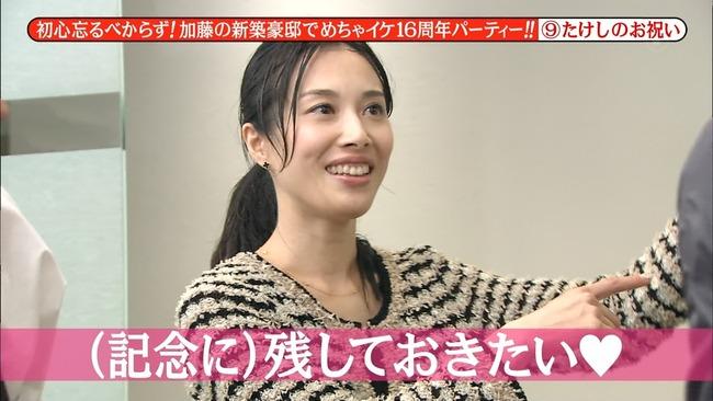 20121008_katou_08