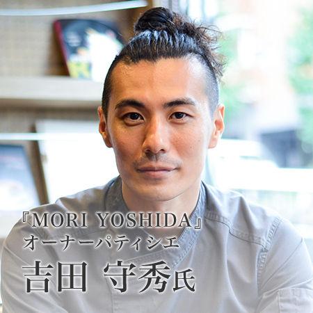 m_yoshida