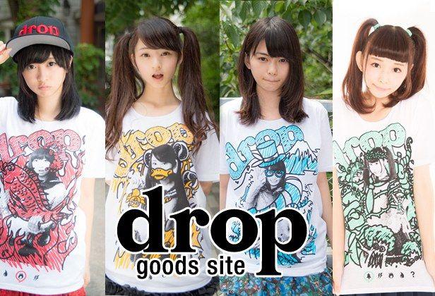 goods_site