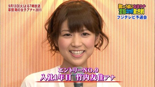 takeuchi20110910_01_l