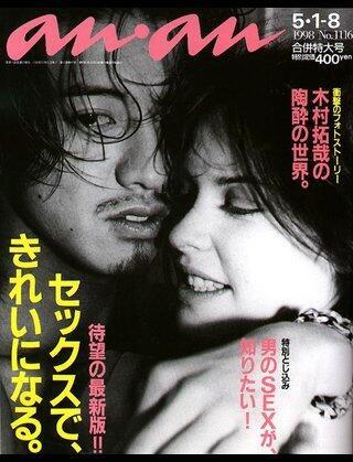 【X JAPAN】YOSHIKI Part110【VIOLET UK】 [無断転載禁止]©2ch.netYouTube動画>24本 ->画像>158枚