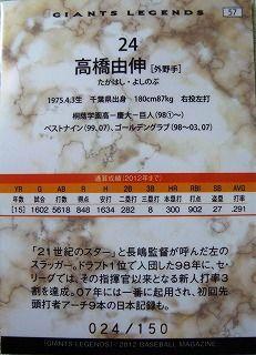 20130430ファントム11