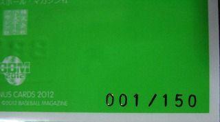 20121224BBMRealVenus1