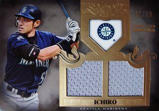 MLB20130521