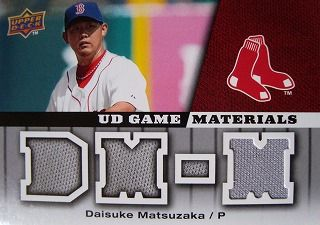 MLB2013052101