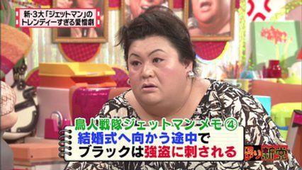 稲田徹の画像 p1_4
