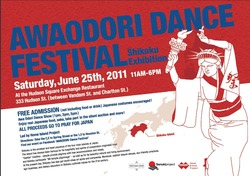 Flyer_AwaOdoriDanceFes