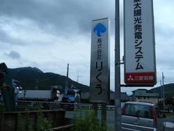 2011_0611_141209-DSCF3172