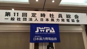 TKG 特殊高所技術 JWPA