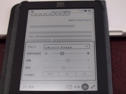 PC301732b