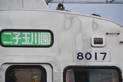 SSC_0908