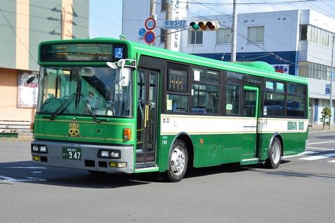 SSC_0585 (2)
