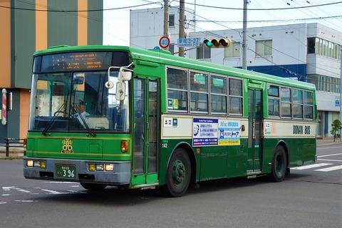 SSC_0589 (2)